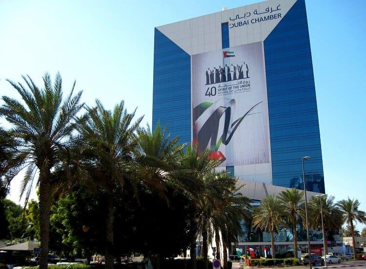 40th anniversary Dubai