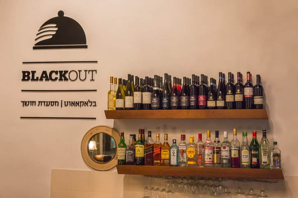 blackout-tel-aviv-restaurant